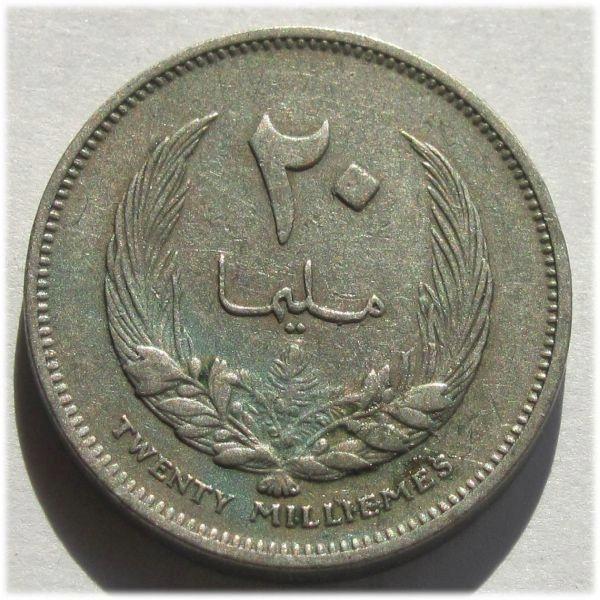Ливия 20 миллионов 1965 г.