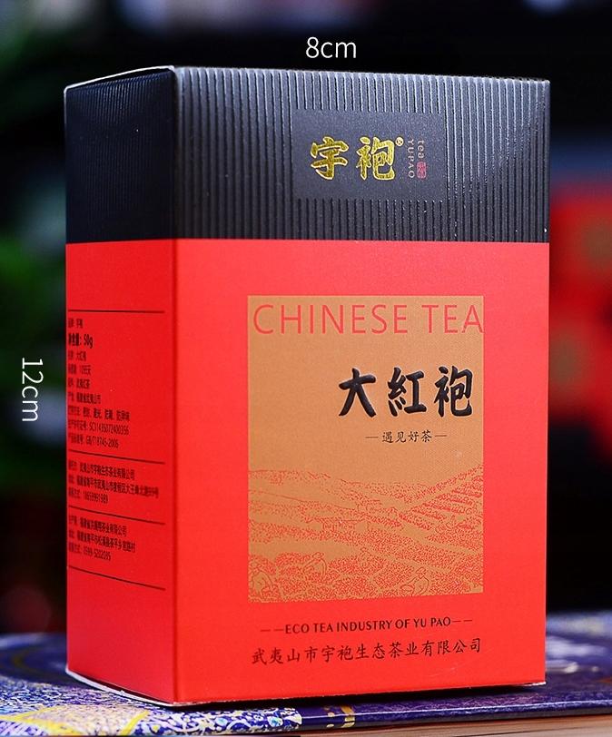 TEA Planet - Чай Da Hong Pao - Wuyi 50 гр.