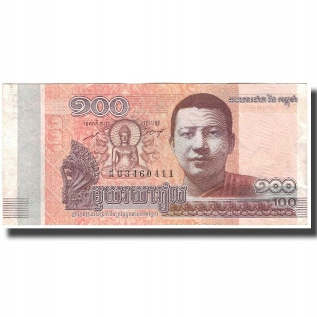 Банкнота, Камбоджа, 100 риелей, 2014, 2014, AU (50-53