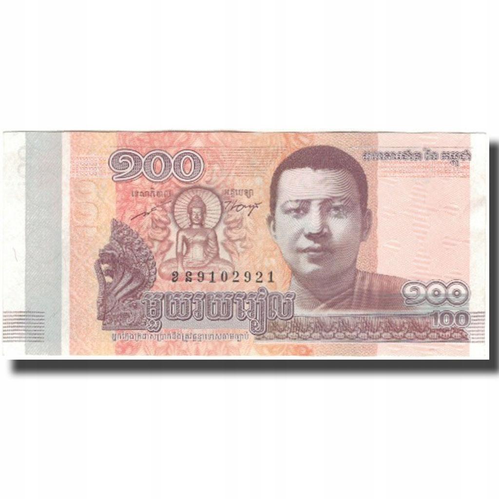 Банкнота, Камбоджа, 100 риелей, 2014, 2014, UNC (63)