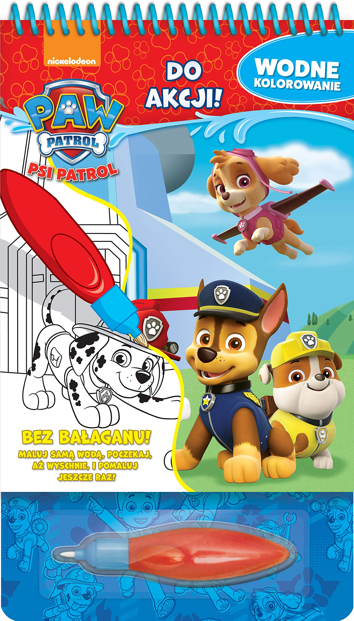 Item Dog Water Patrol Coloring Book 1 Water Coloring Book