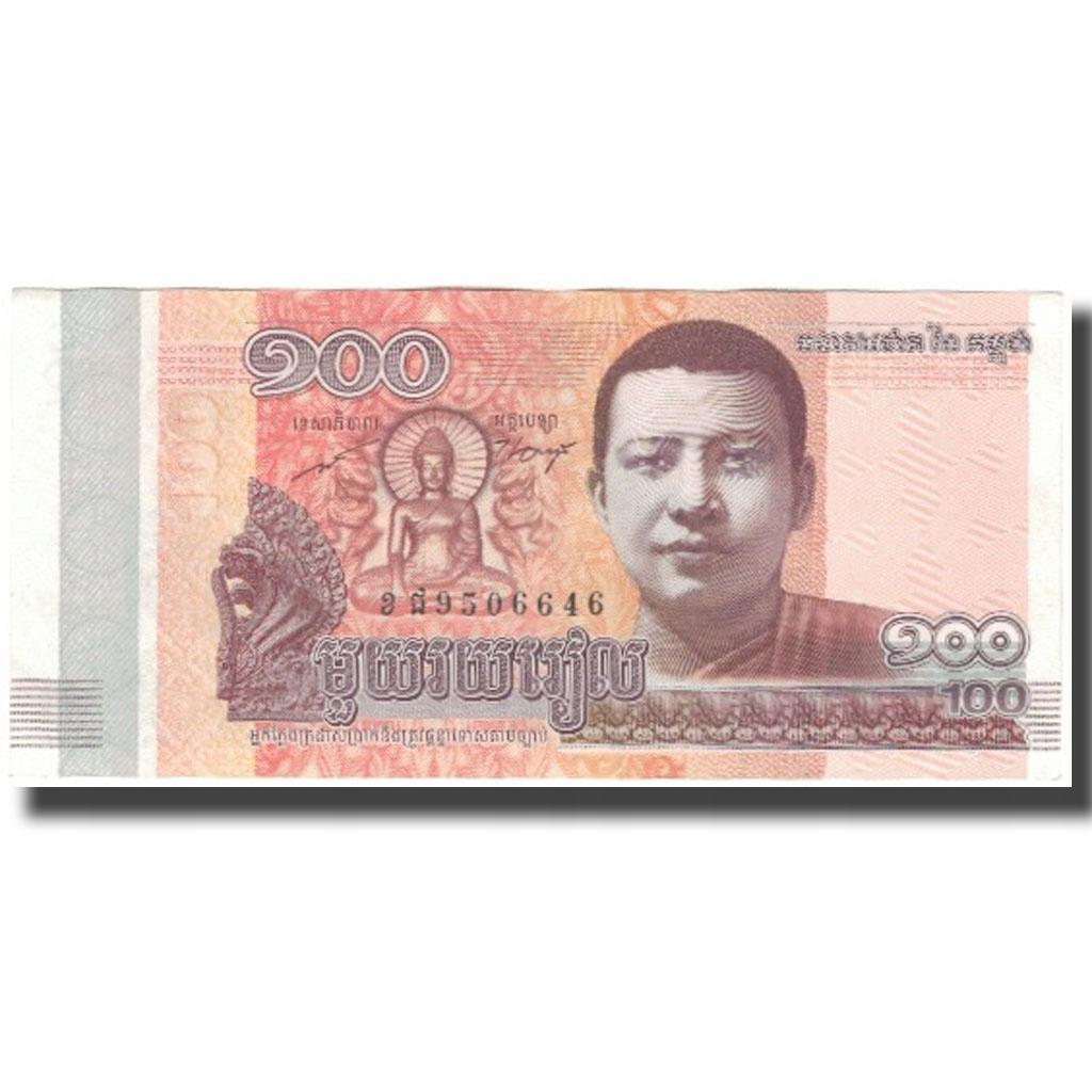 Банкнота, Камбоджа, 100 риелей, 2014, 2014, UNC (60-6
