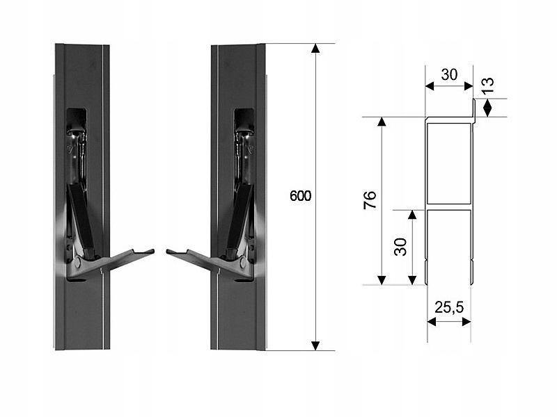 Вертикальный замок с алюминиевой стороны. H600 с язычком
