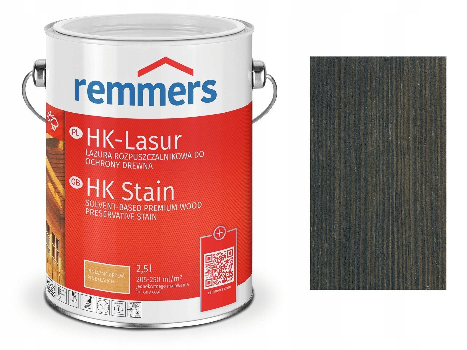 Remmers HK-Lasur пропитка для древесины 5 Л АНТРАЦИТ