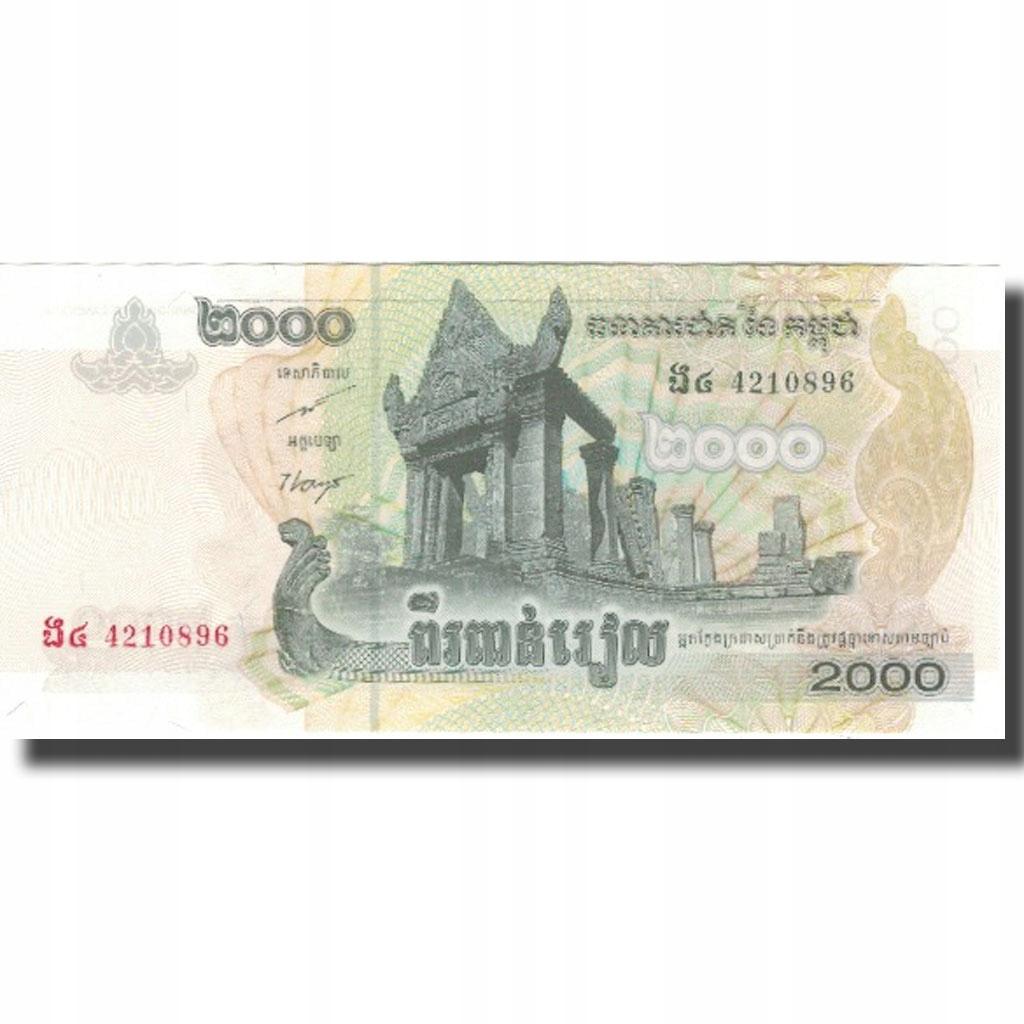 Банкнота, Камбоджа, 2000 риелей, 2007, KM: 59a, UNC (6
