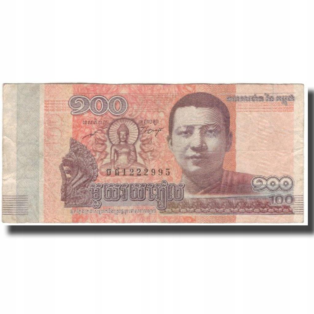 Банкнота, Камбоджа, 100 риелей, 2014, 2014, VF (30-35