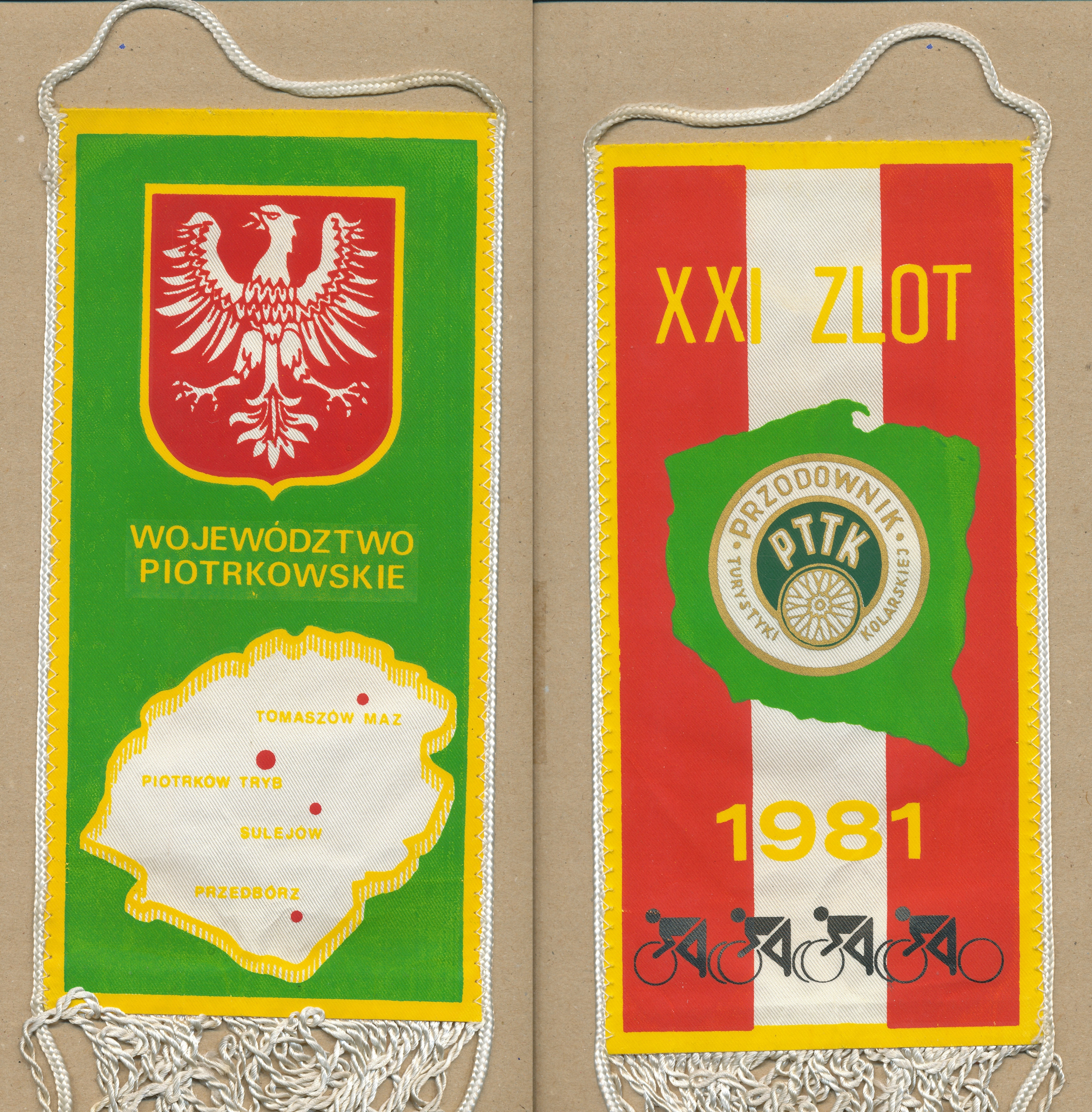 PROPORCZYK PIOTRKOWSKIE VOIVODESHIP 1981 велоспорт
