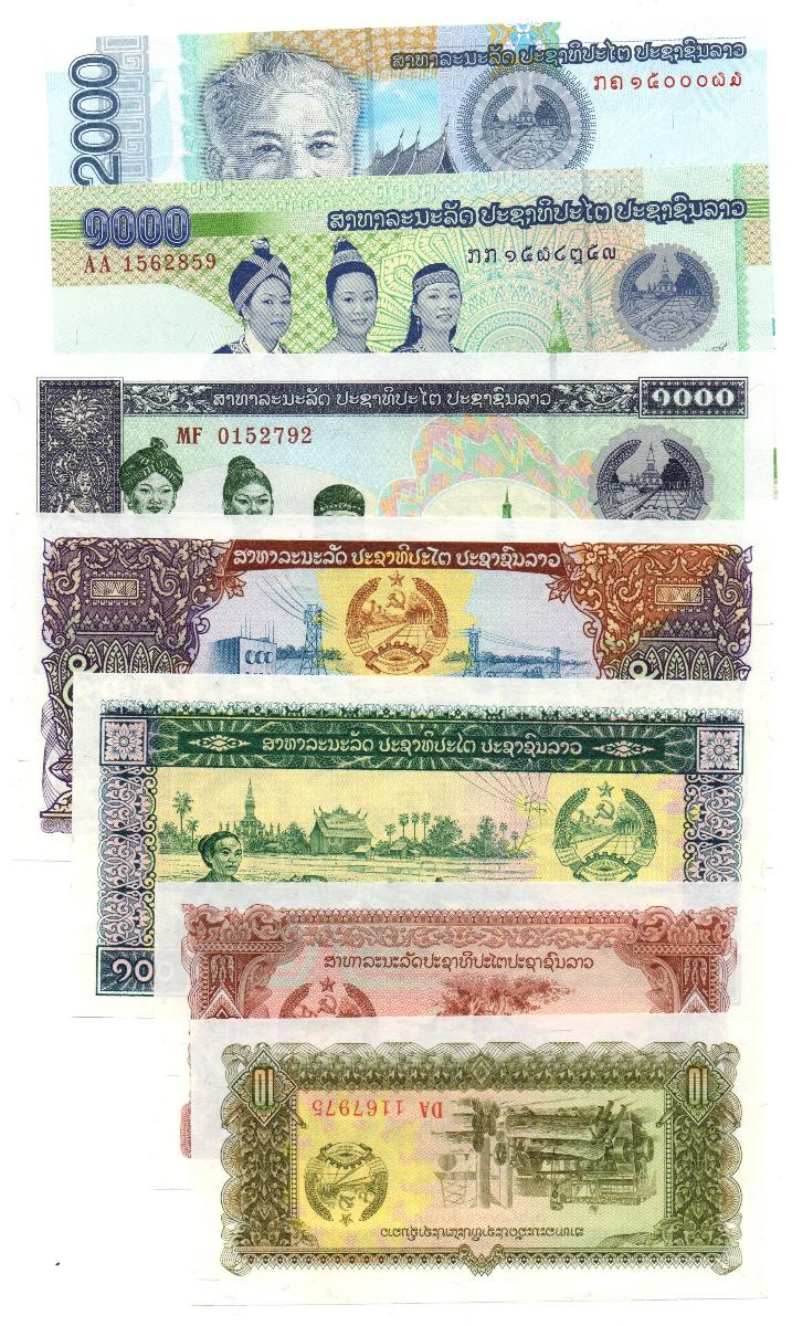 Laos zestaw 7 banknotów UNC