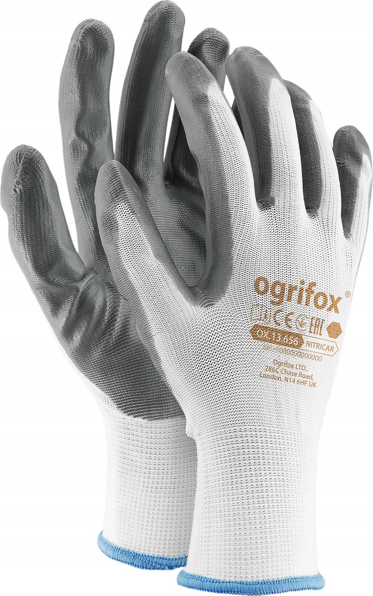 Перчатки работы перчатки NITRILE STRONG r10