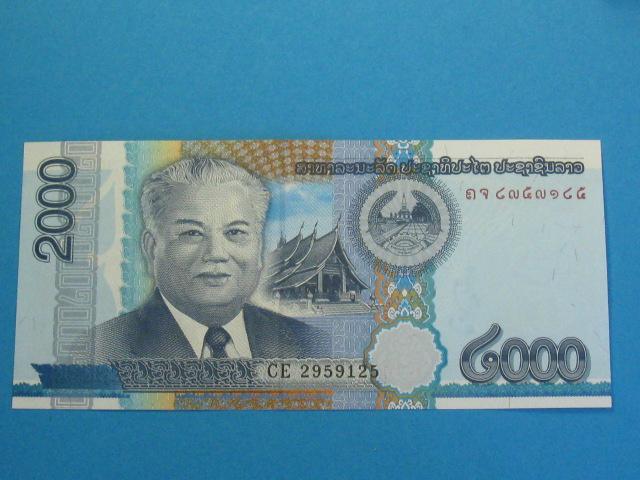 Банкнота Лаоса 2000 Кипов 2011UNC P-41