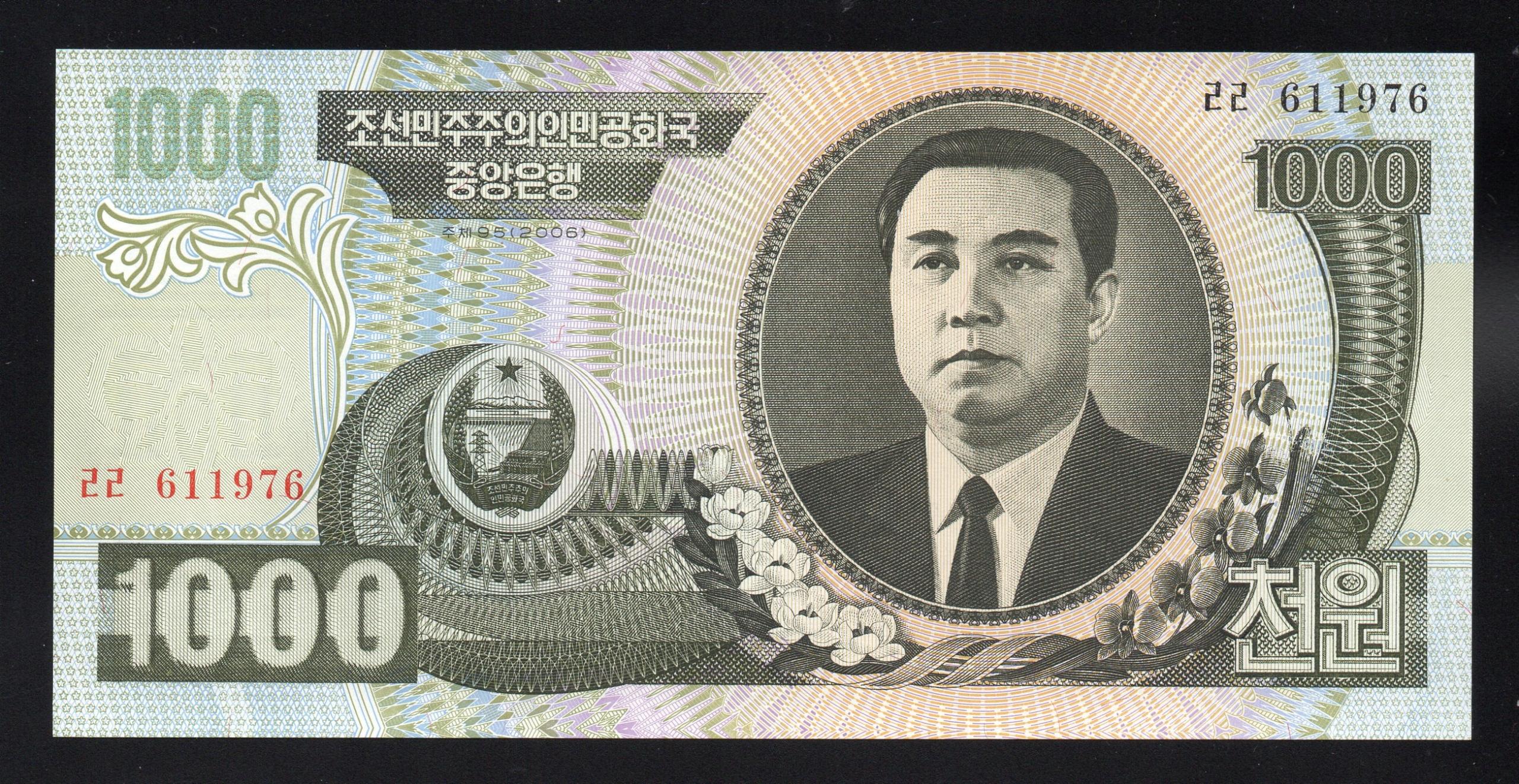 Северная Корея 1000 WON P-45b UNC 2006
