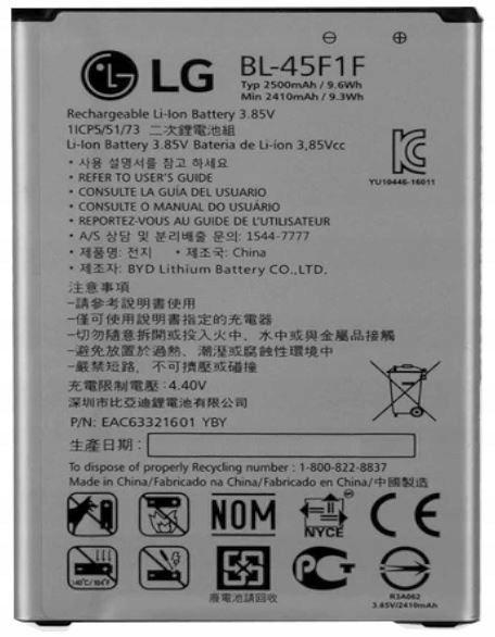 Oryginalna Bateria Lg BL-45F1F Lg K4 K8 2017 K210