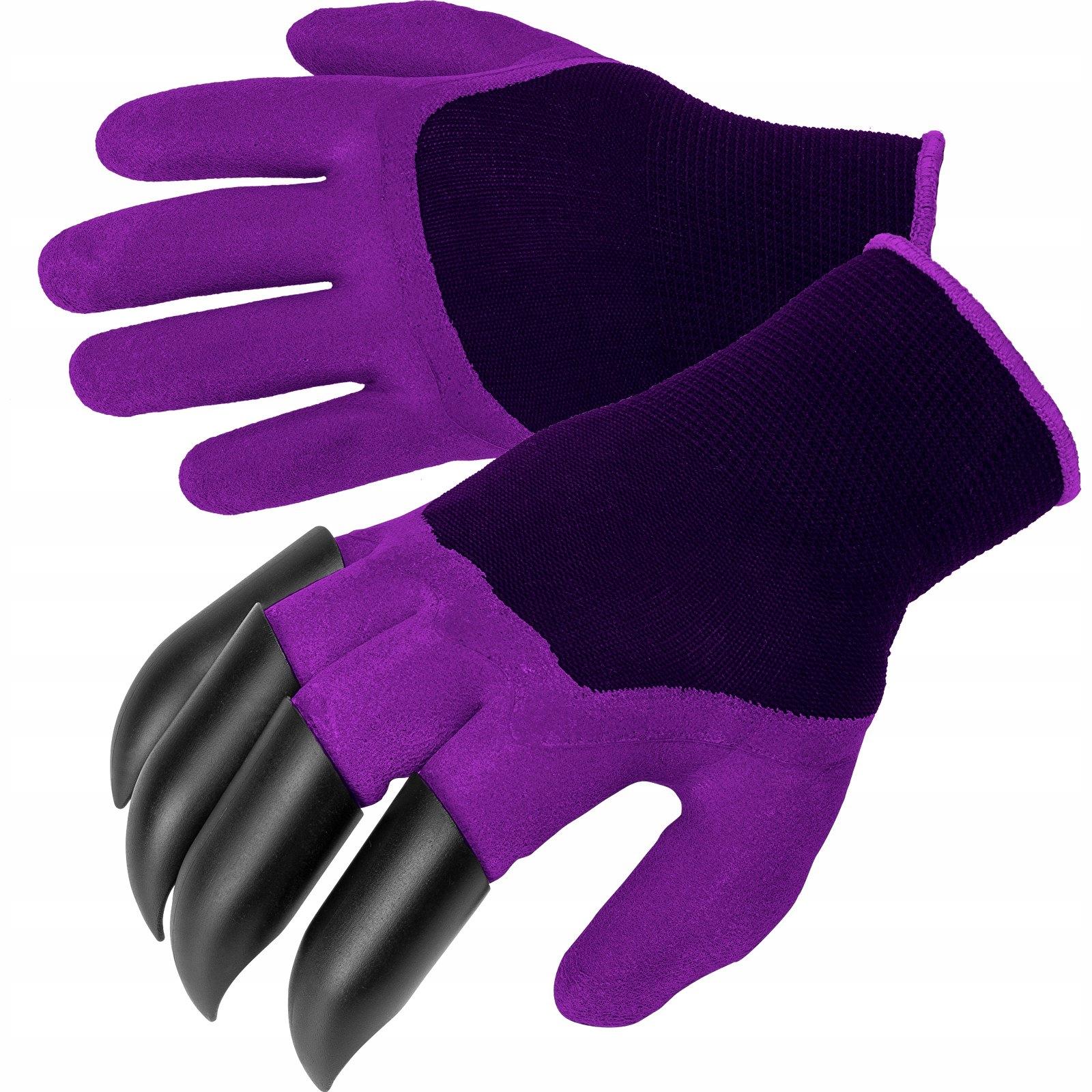 Садовые перчатки с фиолетовыми когтями