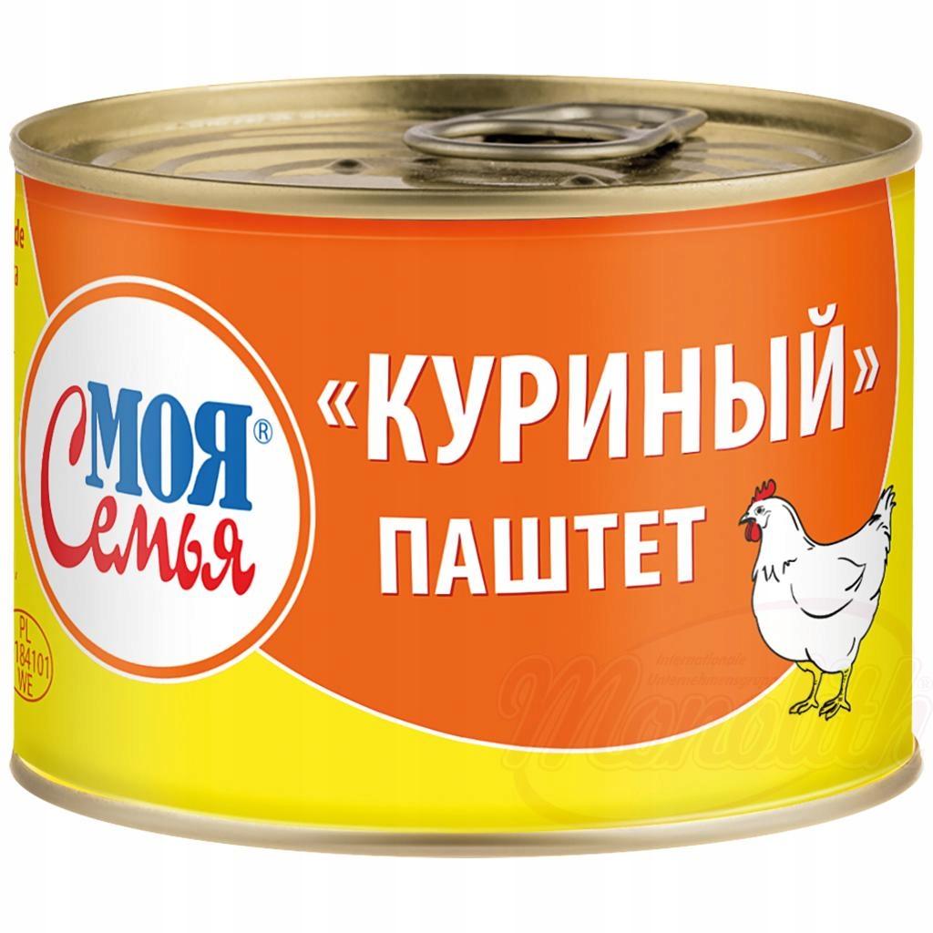 Паштет из курицы с чесноком 160г