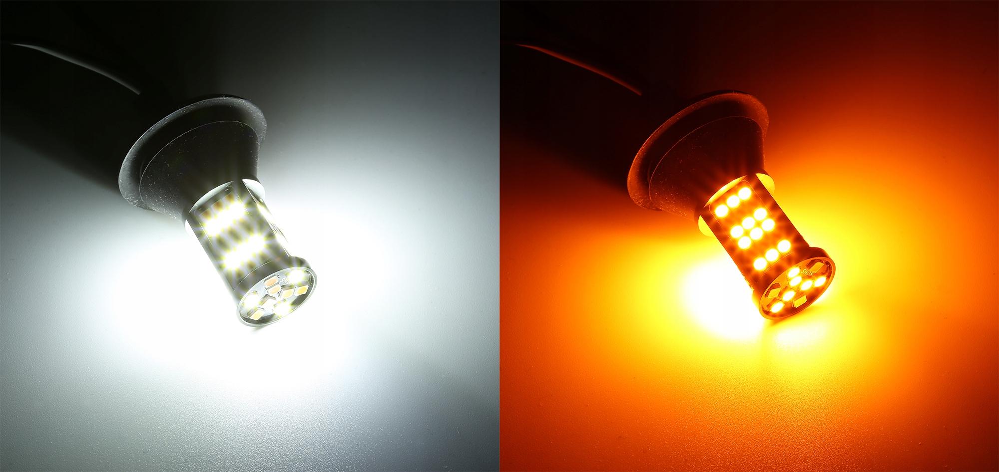 2w1 Światła LED DZIENNE i KIERUNKOWSKAZY DRL PY21W