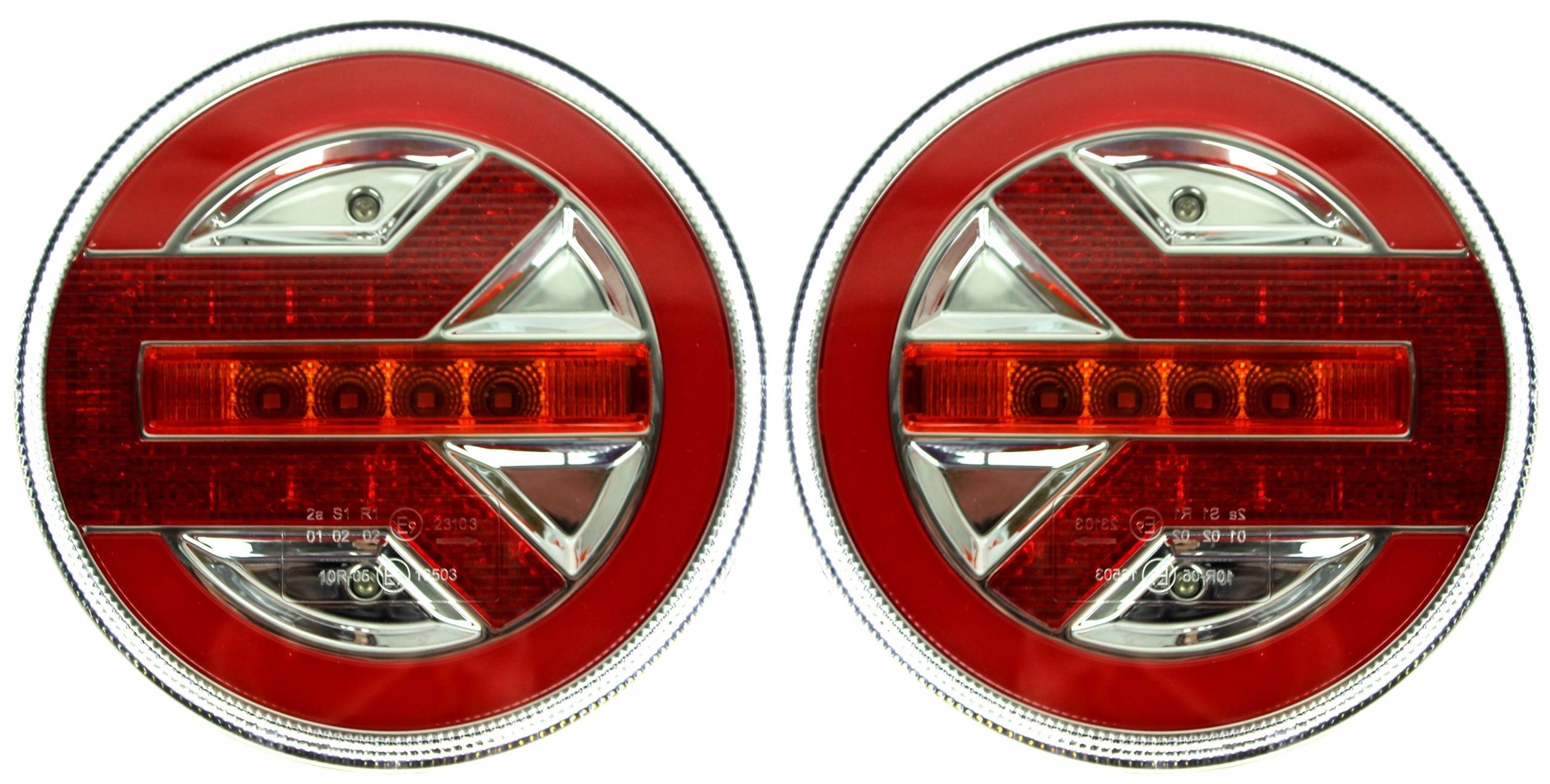лампа мост фонарь led круглая неон 1224v пара