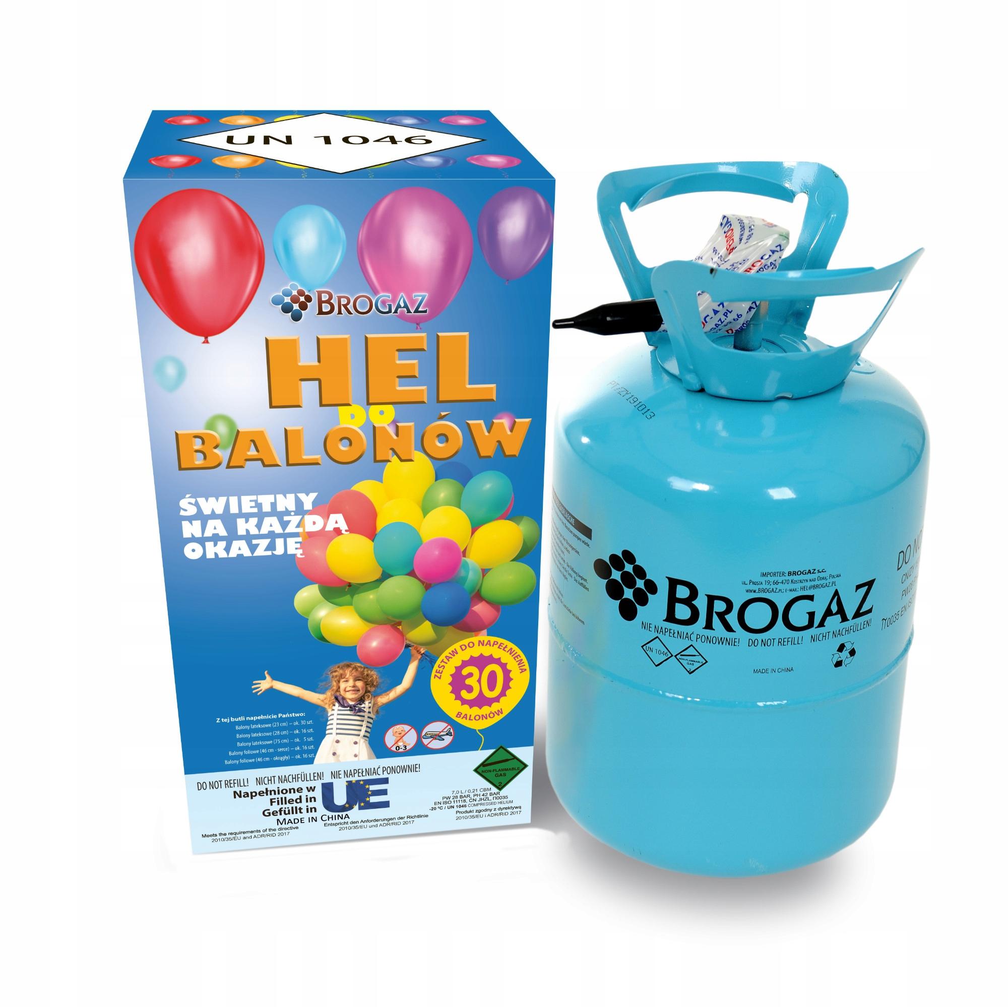 Бутылка с гелием HEL на 30 воздушных шаров на День Рождения года