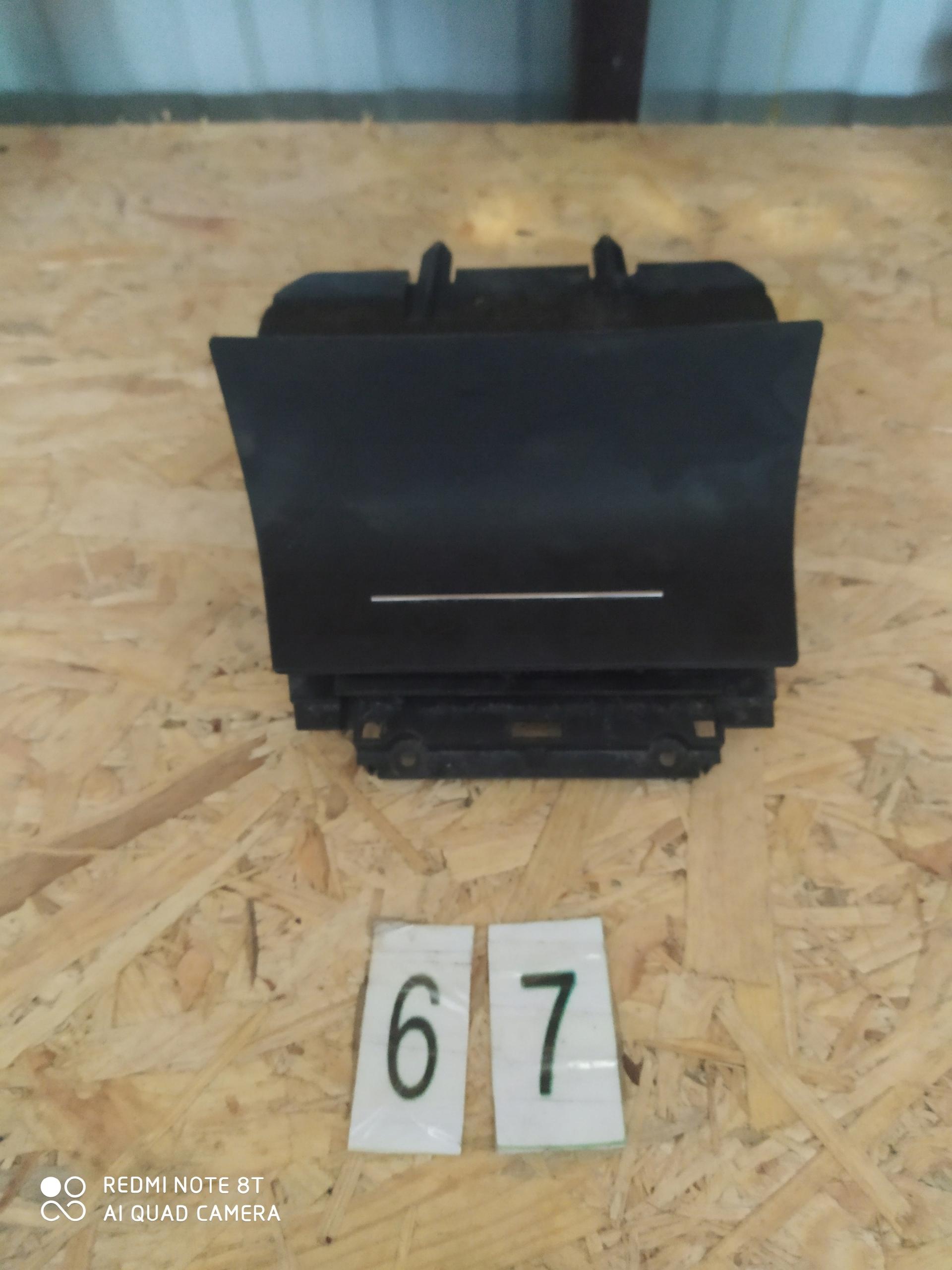 пепельница 1z2 863 077 a octavia ii 14 седан