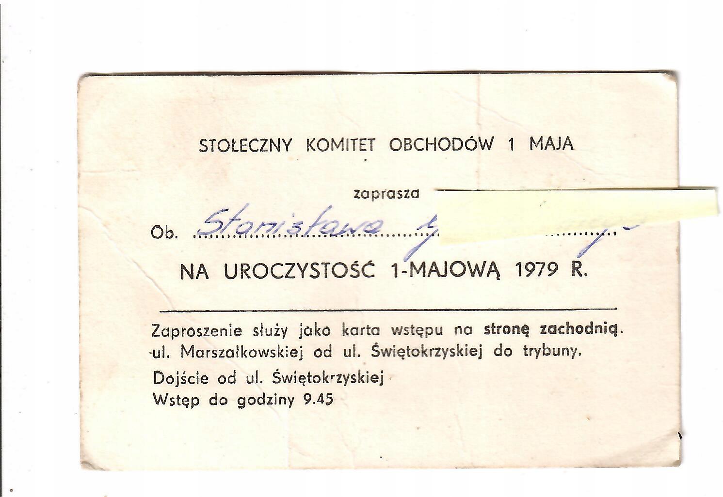 1 МАЯ ВАРШАВА, СПЕЦИАЛЬНОЕ ПРИГЛАШЕНИЕ 1979 г.