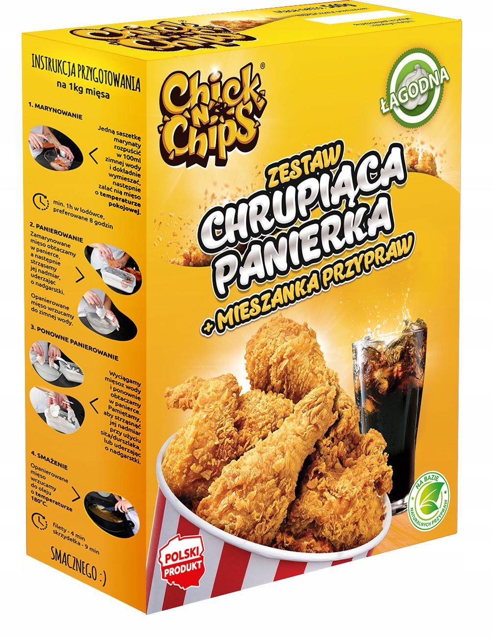 Панировка из куриных чипсов + КЛАССИЧЕСКИЕ специи