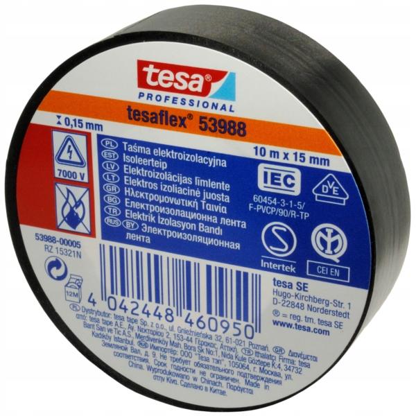 Профессиональная изолента TESA 19мм х 20м