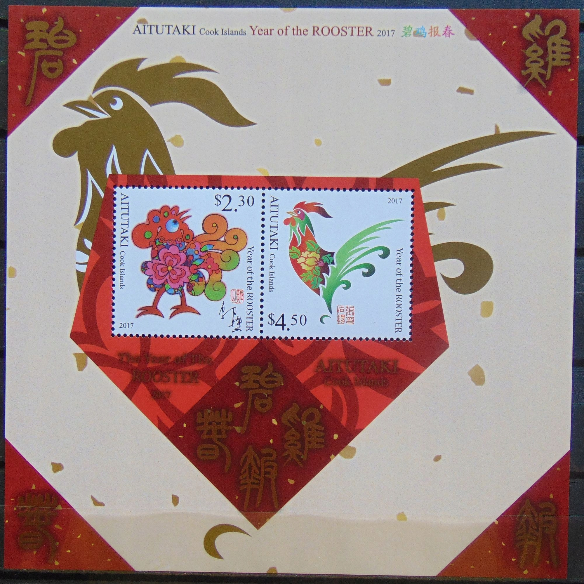 Купить Rok Koguta - Aitutaki blok #03AIT03 на Otpravka - цены и фото - доставка из Польши и стран Европы в Украину.
