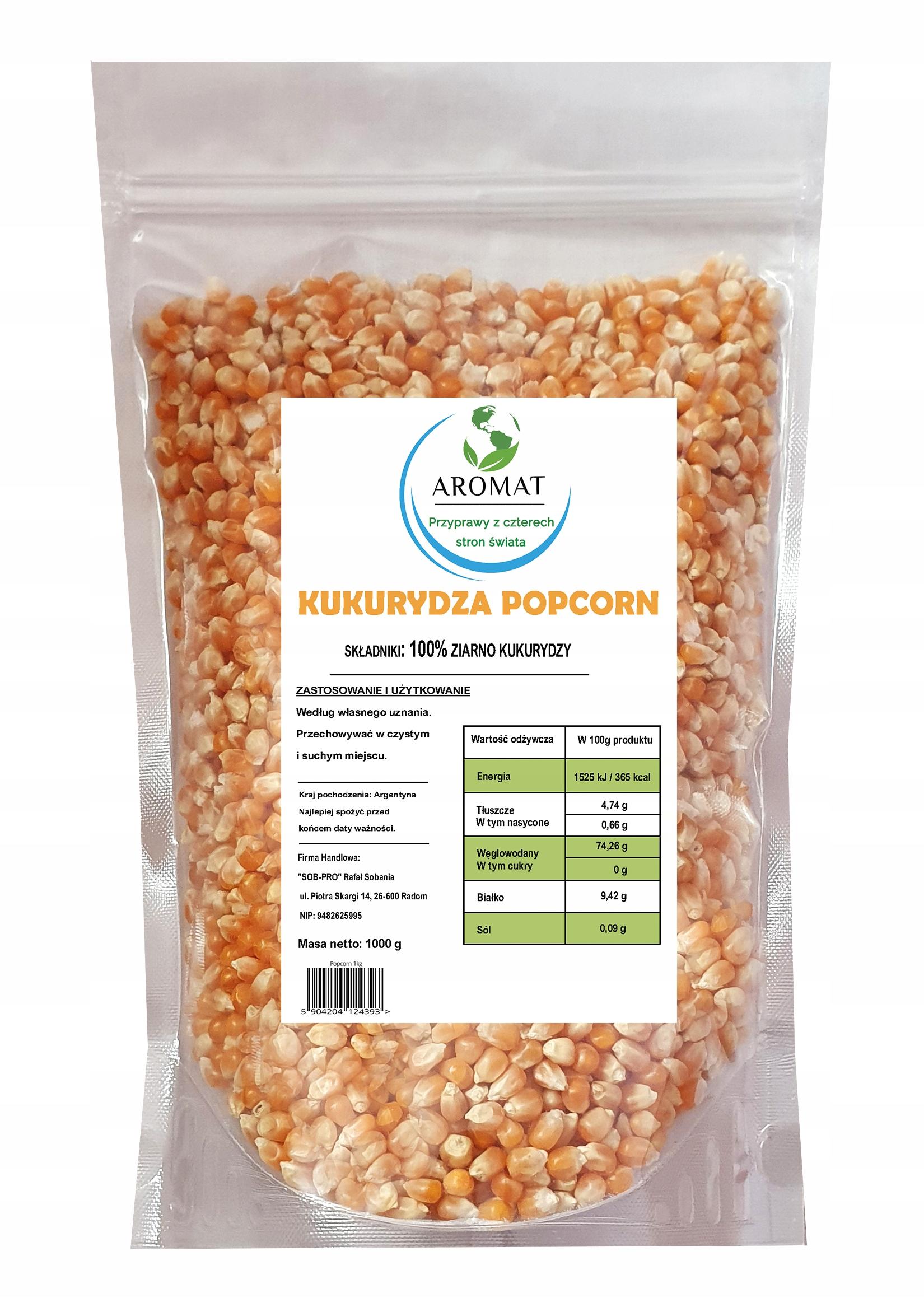 Попкорн Кукуруза для запекания 1 кг без соли ВКУСНАЯ