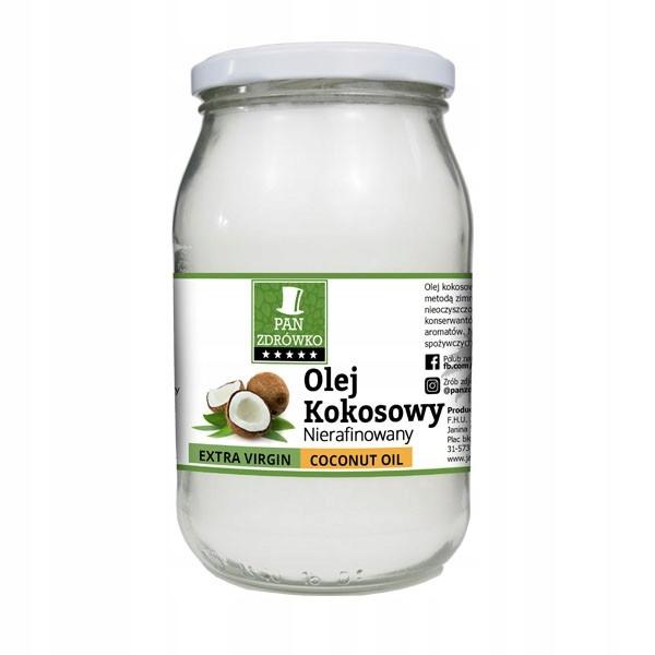 Нерафинированное кокосовое масло холодного отжима 900мл
