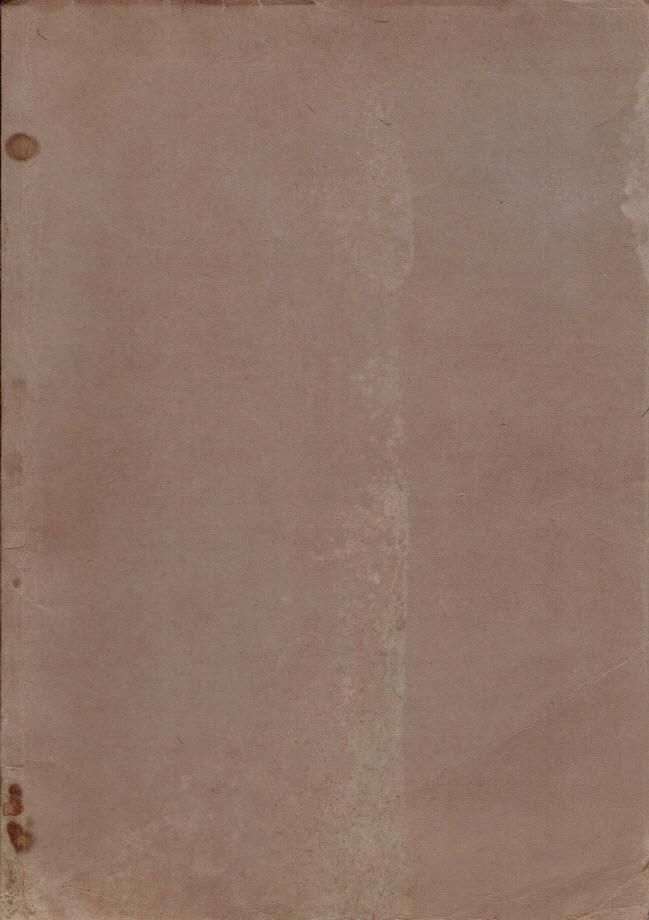 Mjr WALIGÓRA Szkice, mapy, znaki konwencjonalne