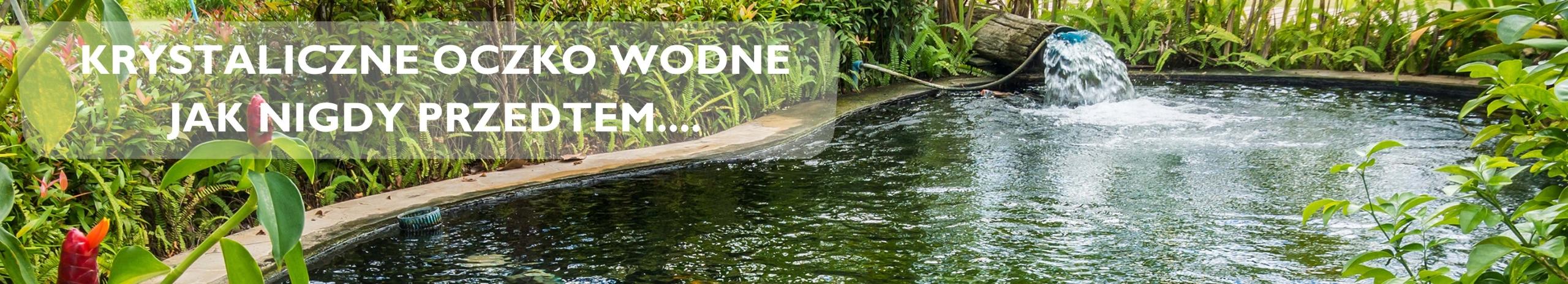 Цеолит для аквариума 5 кг EAN 5907524086136