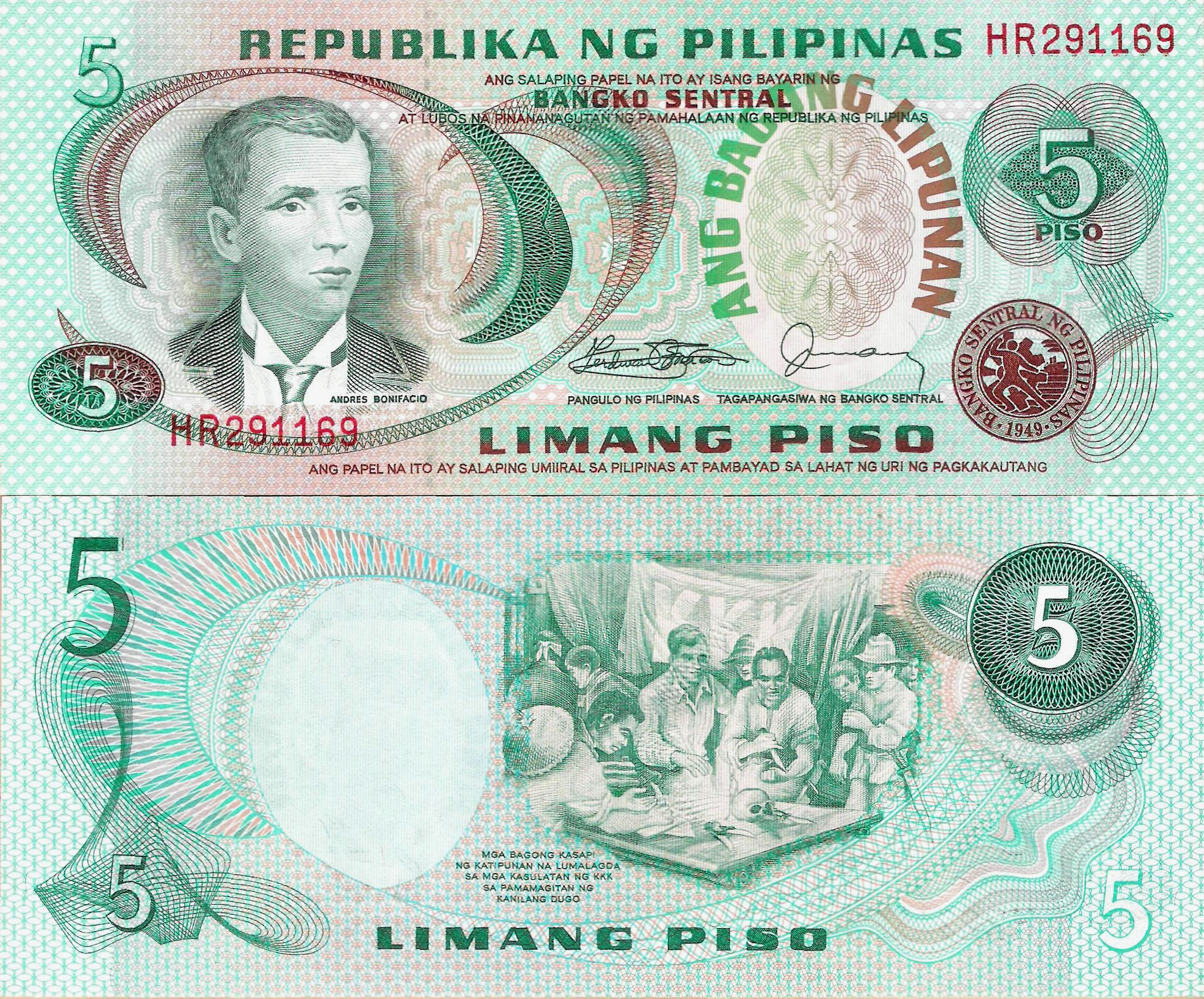 Filipiny ND 1978 - 5 piso - Pick 160 UNC