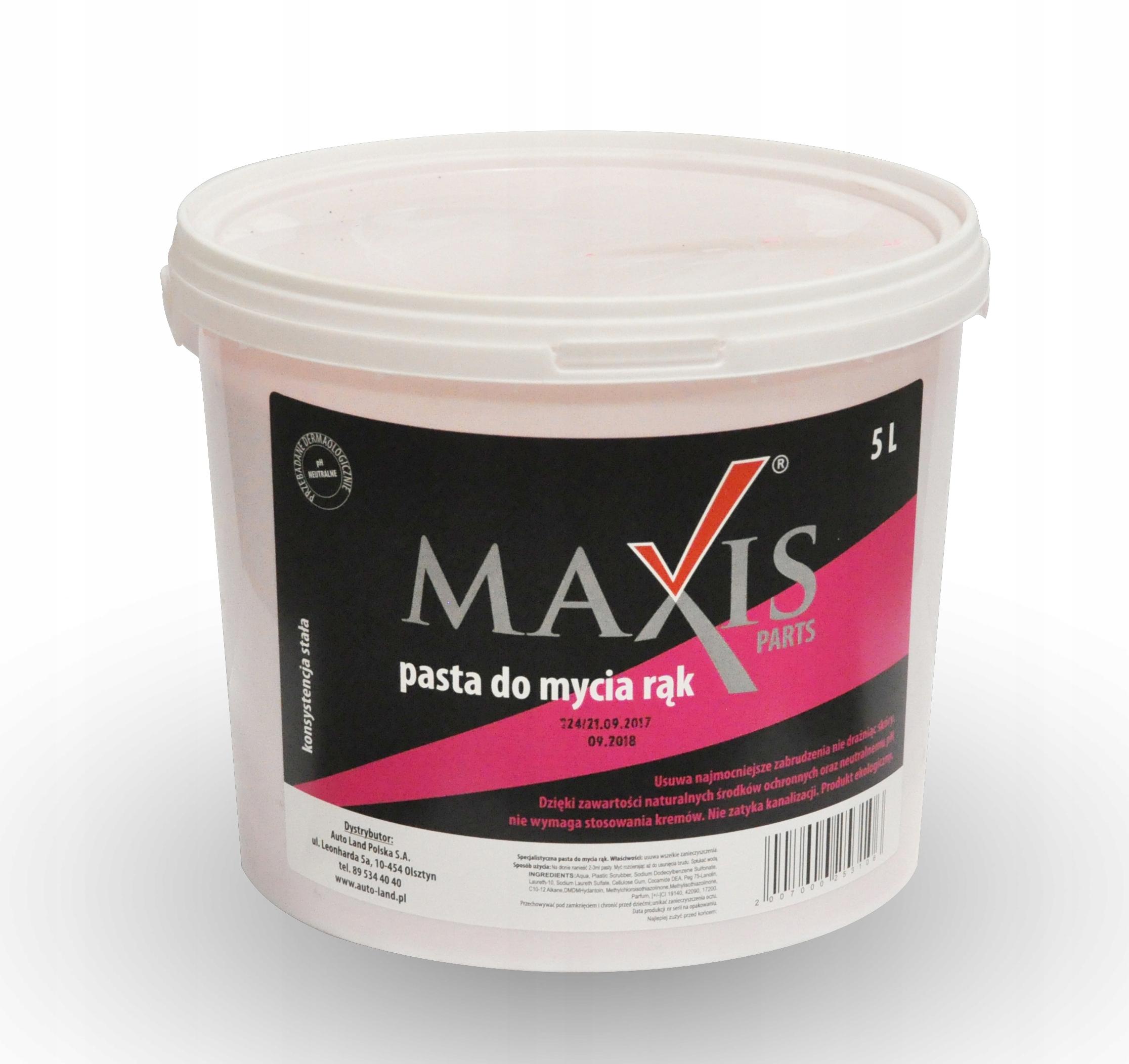 Ручная паста MX06-плюс 2 Розовый 5L