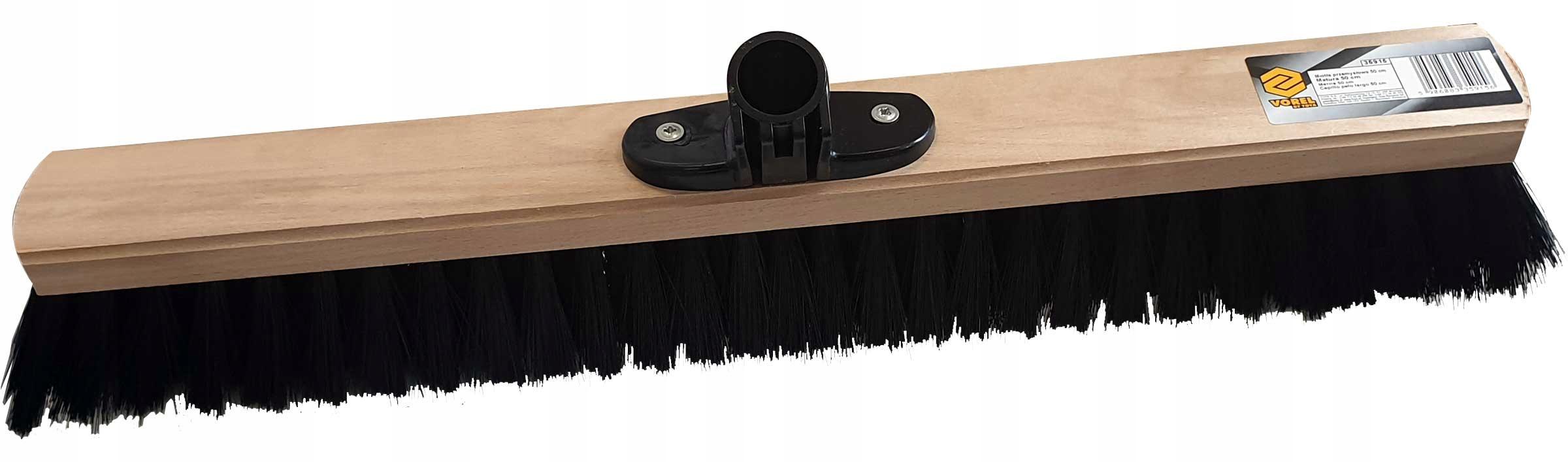 Промышленная щетка для подметания Broom 50 см