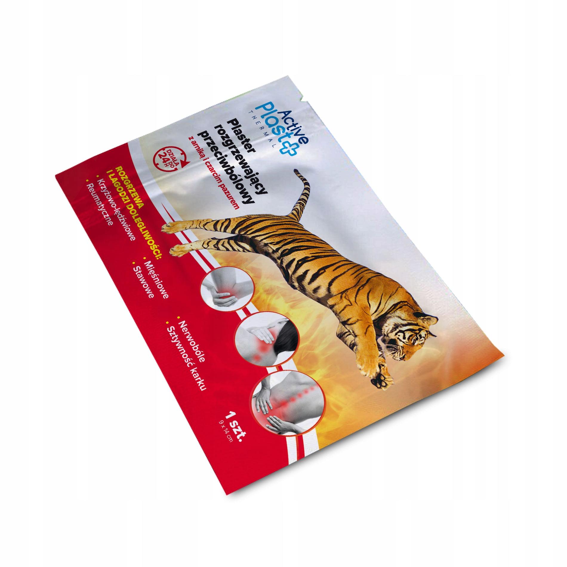 Купить Тепловая штукатурка Active Plast утеплительная 1 шт. на Otpravka - цены и фото - доставка из Польши и стран Европы в Украину.