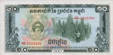 Камбоджа 10 деревьев риеля 1987 P-34