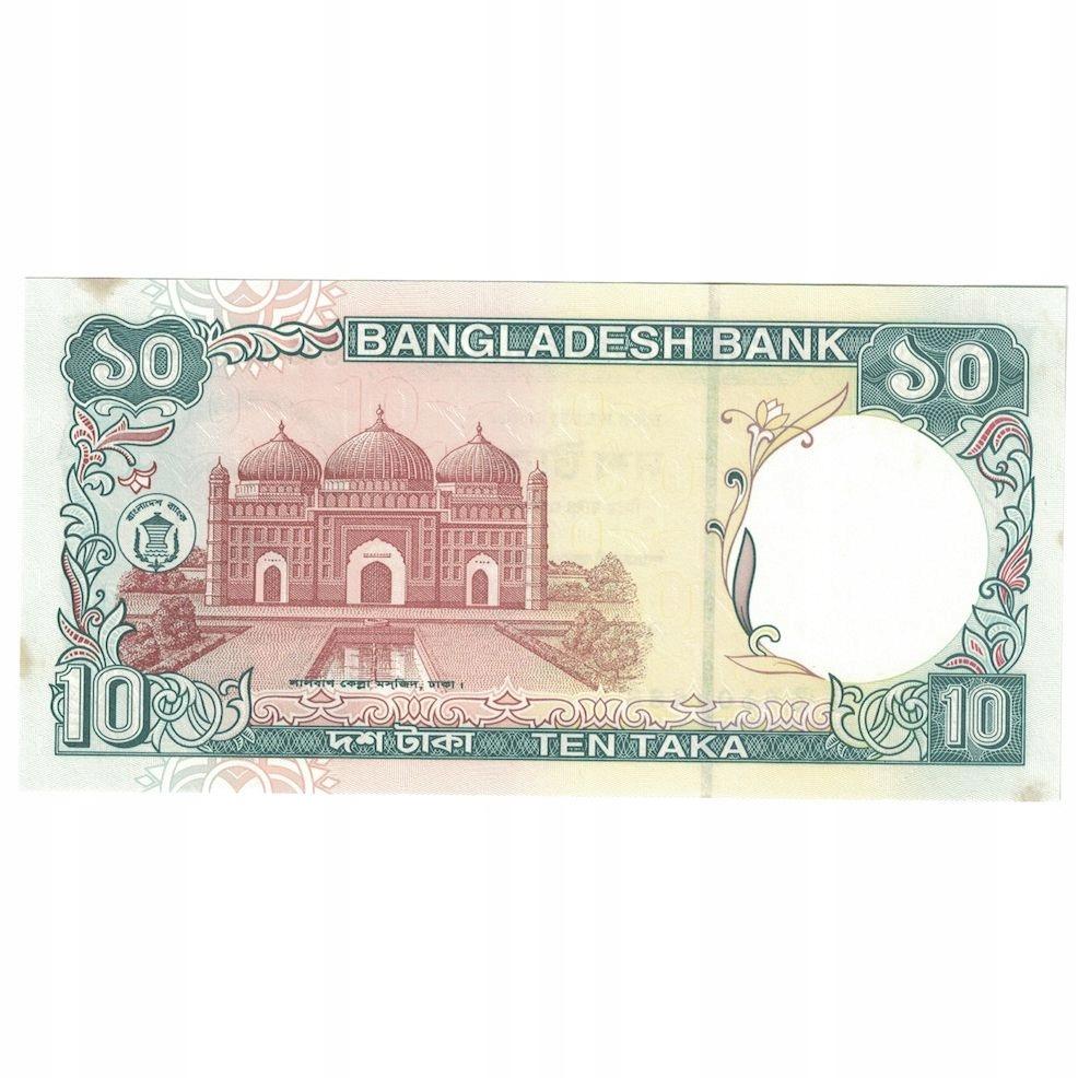 Банкнот, Бангладеш, 10 так, без даты (1997), КМ: 3