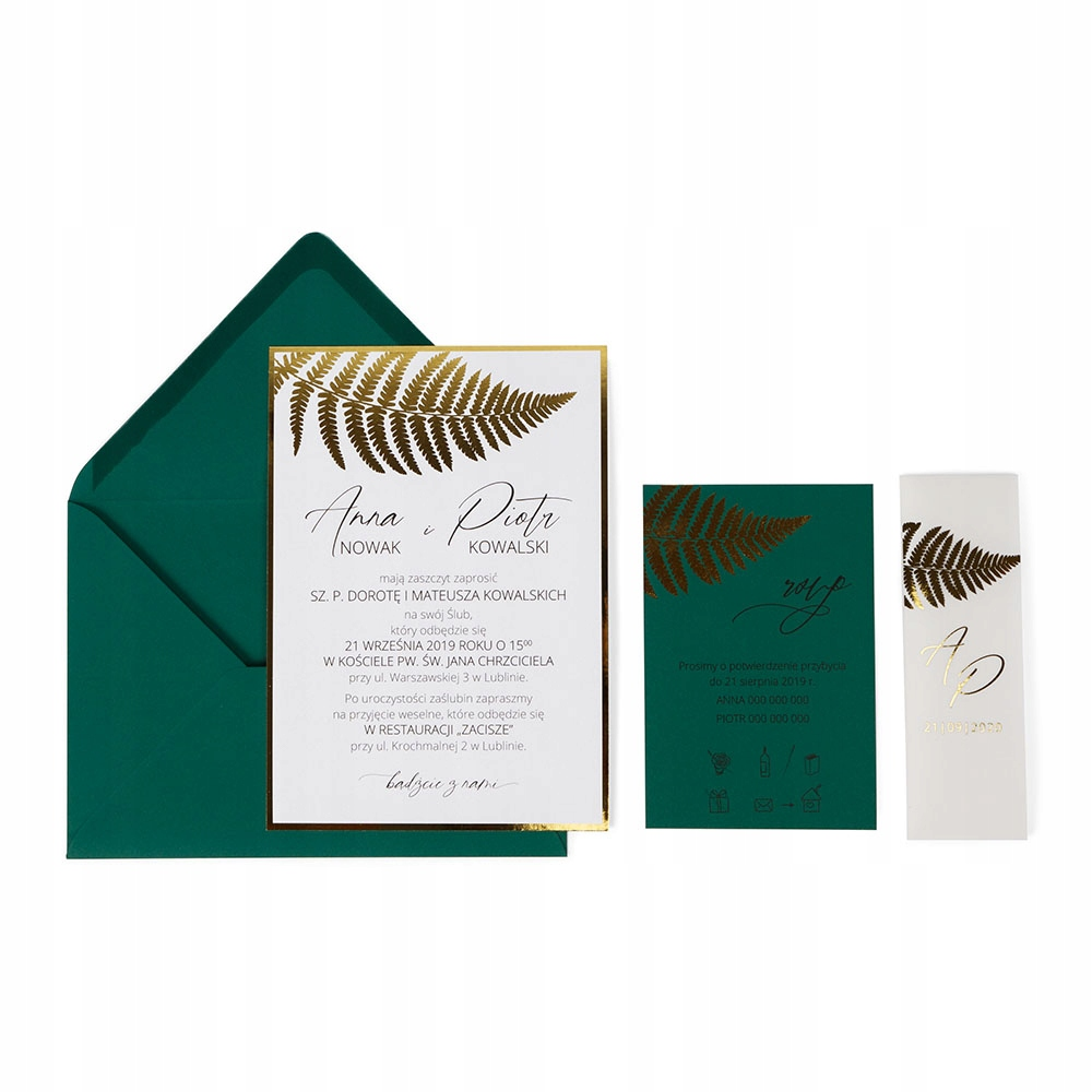 TRIAL Приглашения на свадьбу Gold Fern ШАНС