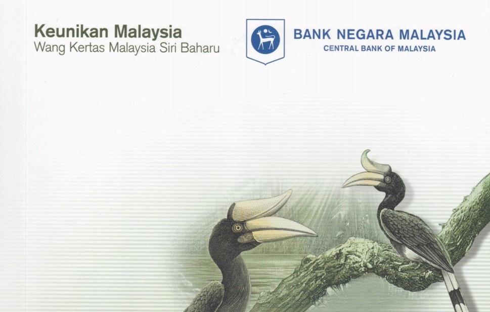 ~ Малайзия 1/5 ринггита 2011 серия AA то же UNC нет