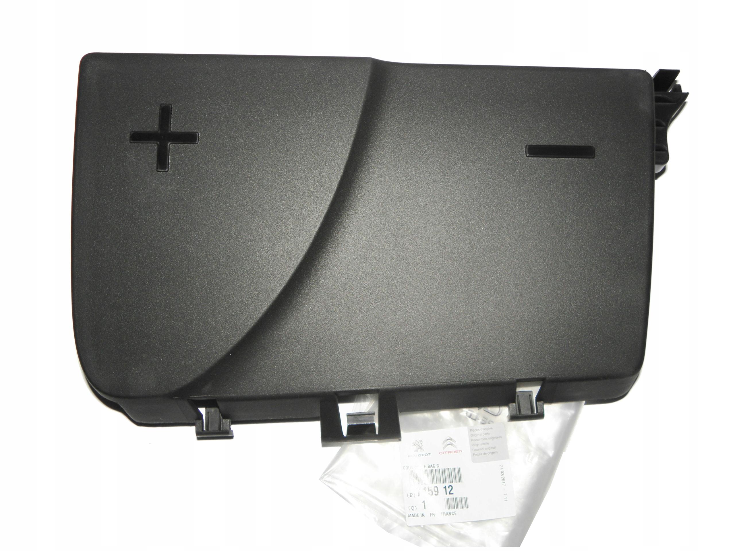 крышка корпус батареи citroen c5 peugeot 407
