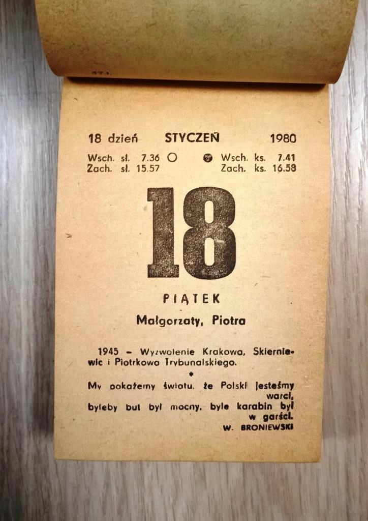 Открытка из календаря 1980 года | Подарок каждому
