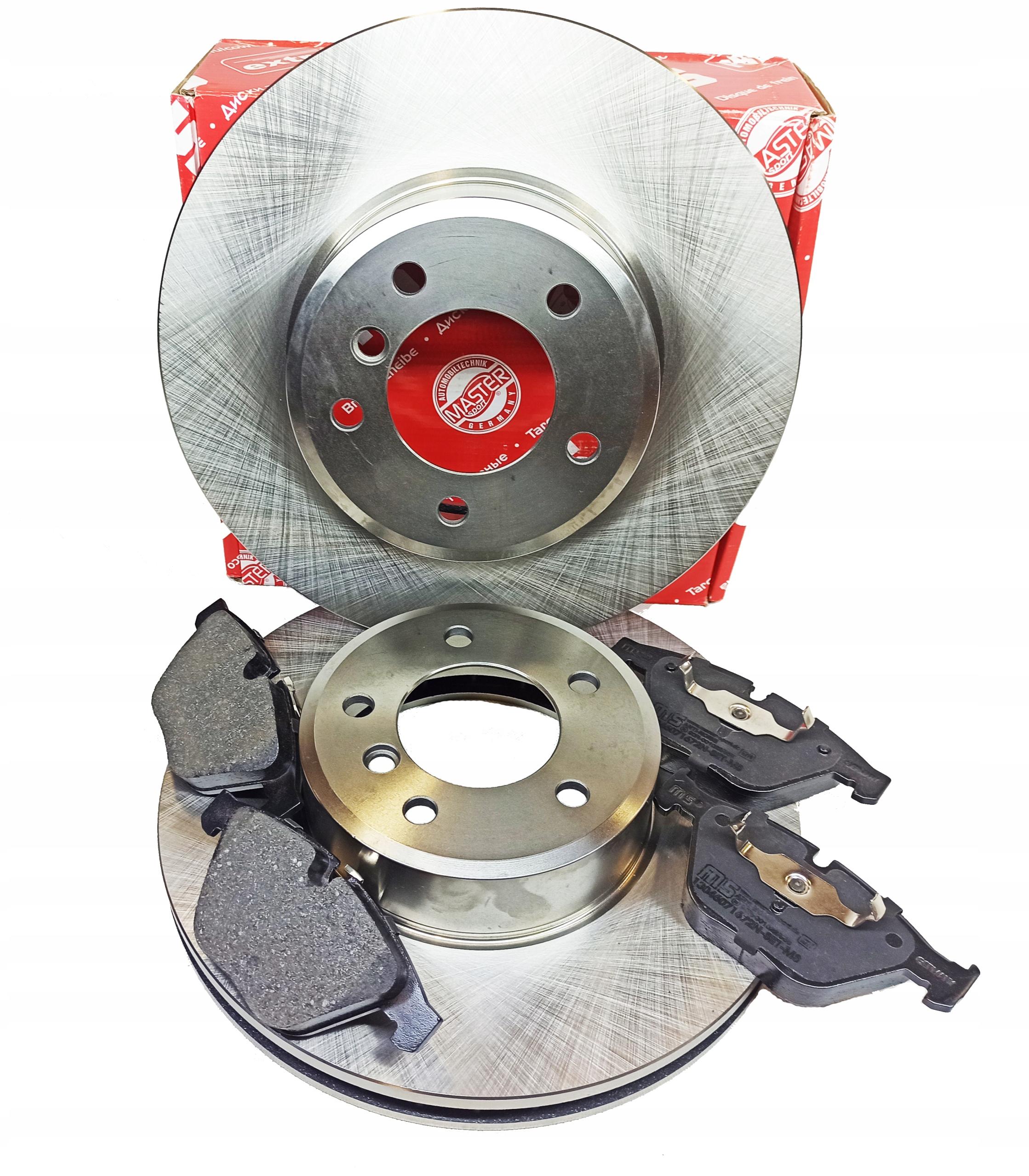 комплект диски i колодки вперед bmw 5 e60 e61 комплект