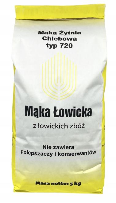 ПРЯМАЯ С МЕЛЬНИЦЫ, мука ржаная сорт 720 для хлеба, 5 кг