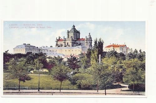 Lwów Kościół św. Jura 04984
