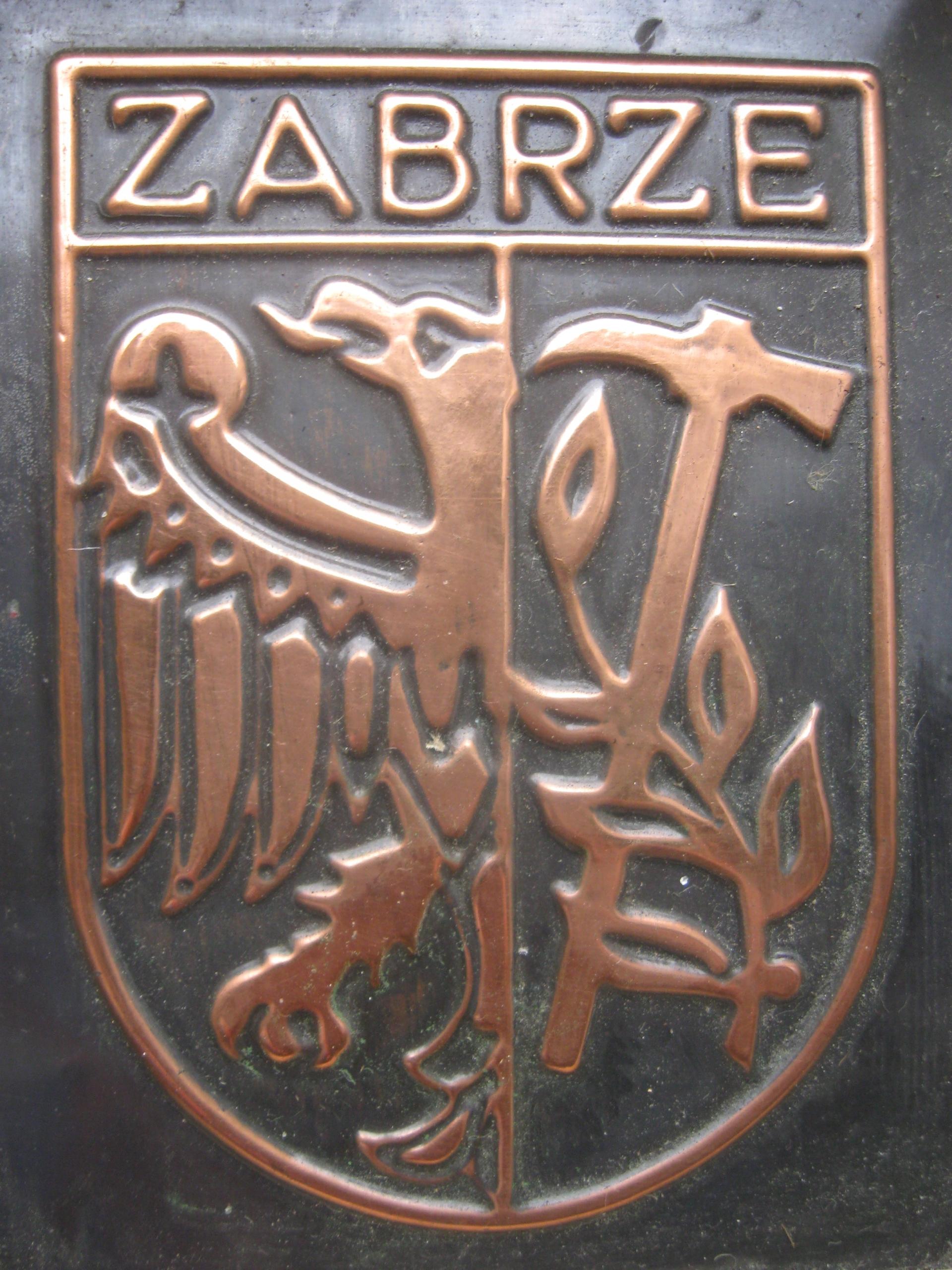 ZABRZE Медный герб в рамке CEPELIA 1980 г.