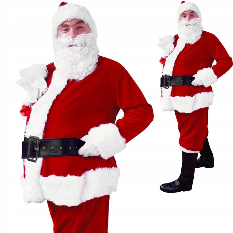 Костюм Деда Мороза LUX Новогодний наряд