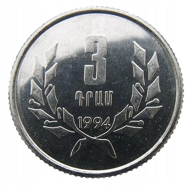 ARMENIA 3 DRAMS 1994 MENNICZA