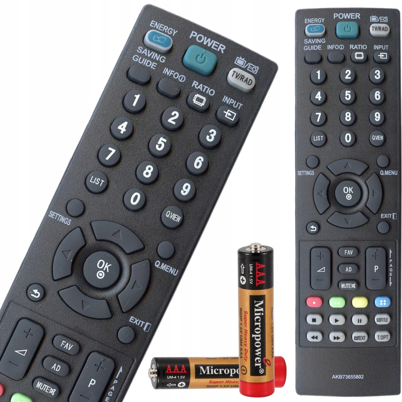 УНИВЕРСАЛЬНЫЙ LG TV REMOTE AKB73655802 + БАТАРЕИ