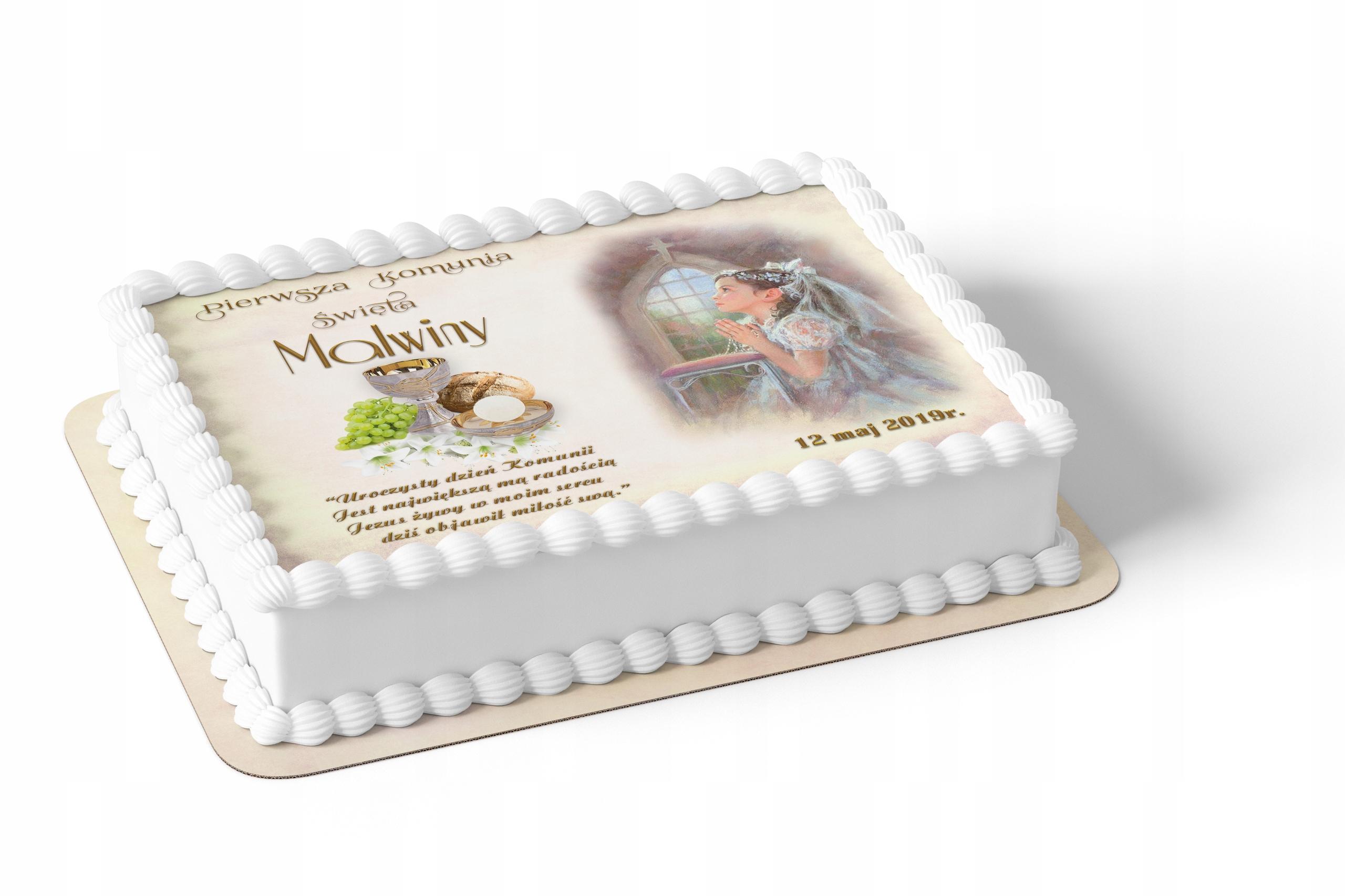 Причастие, причастие декоративная вафля для торта