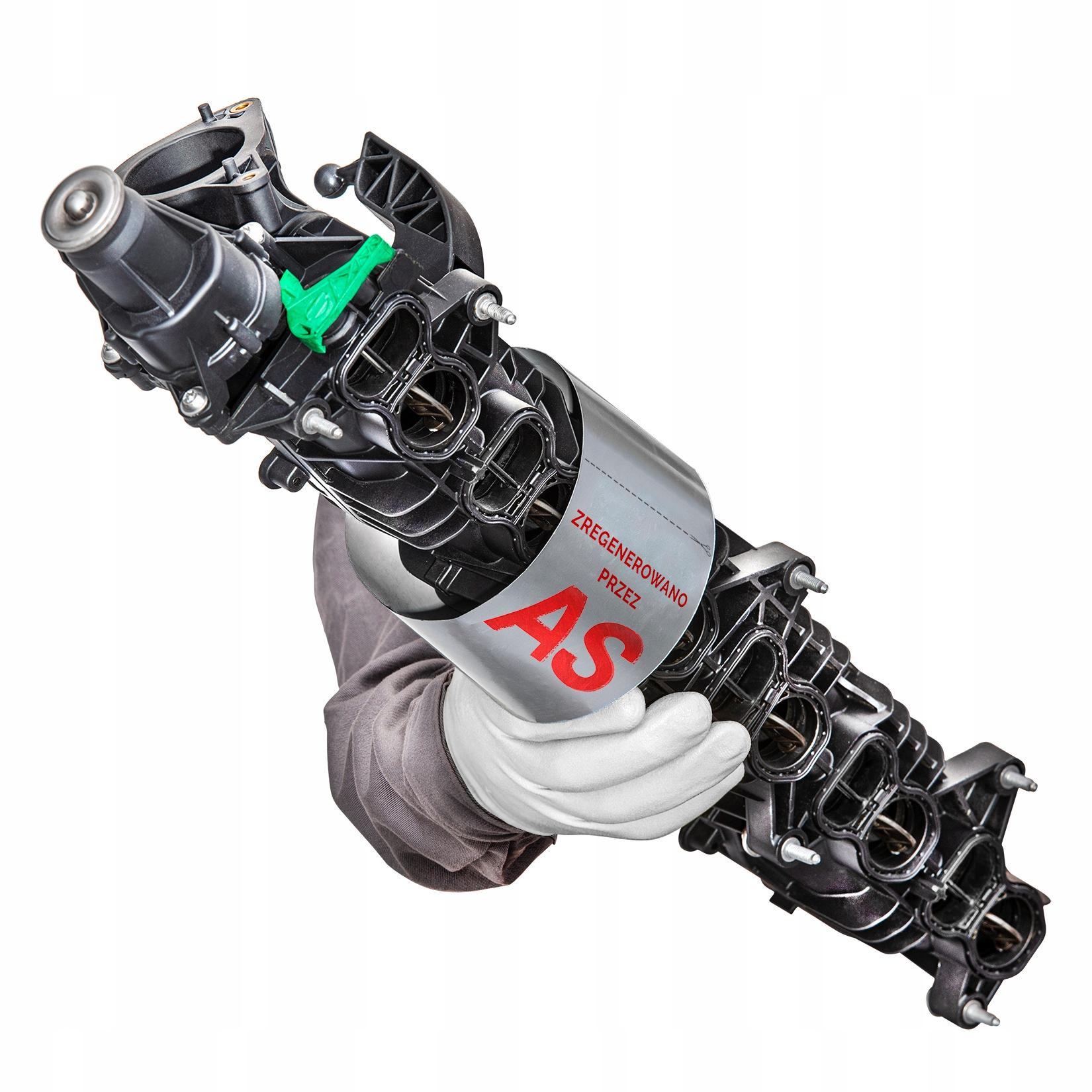 коллектор всасывающий bmw 30d n57 x5 f15 x6 f16 x3 f25