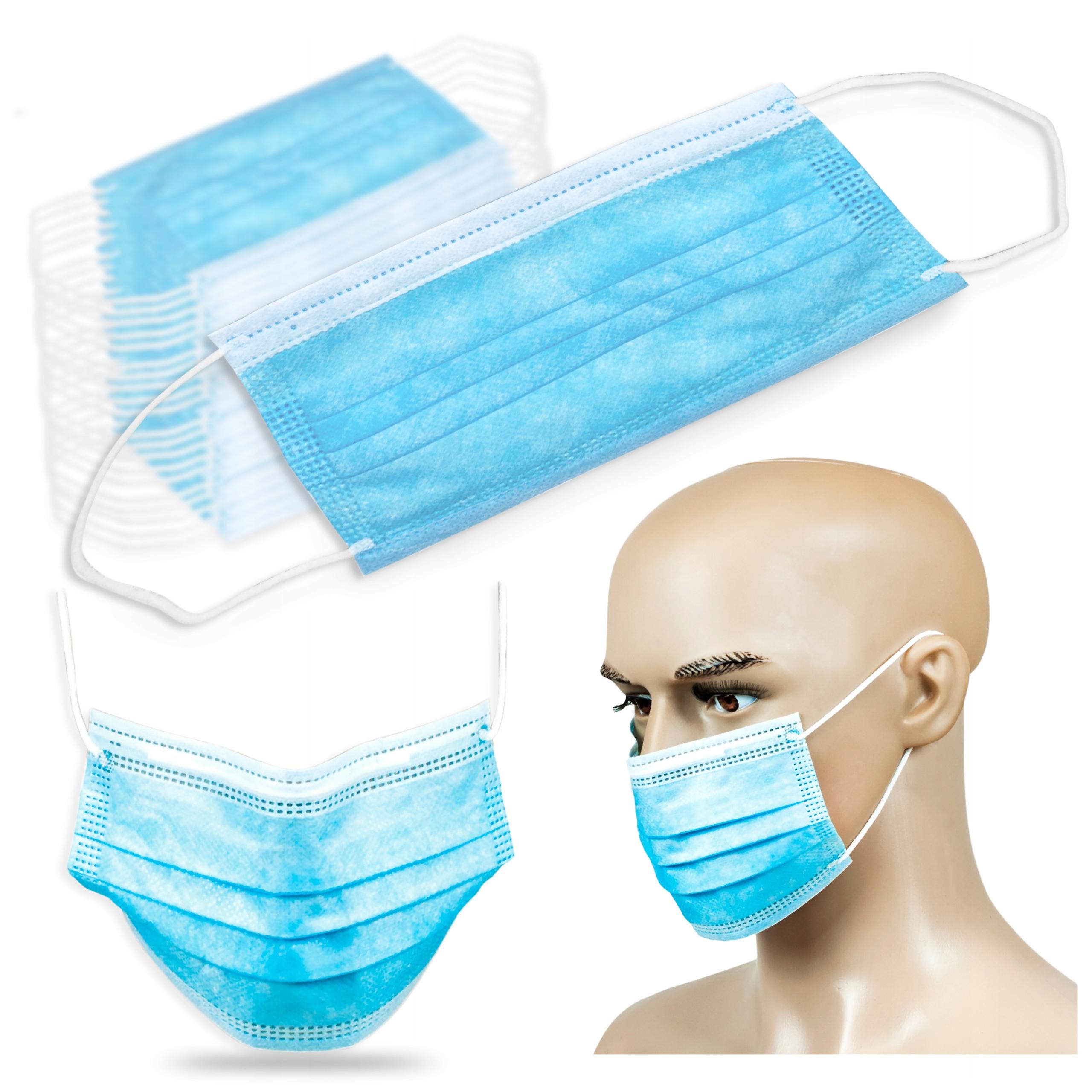 МАСКА для лица маска ЗАЩИТНАЯ для лица 3 многослойное 50шт